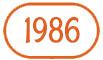 img_1986_icon