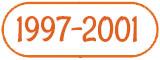 img_1997-2001_icon